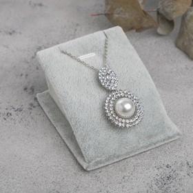 Подставка под кулон, подвеску, кольцо, 6,3*7,5*4 см, цвет серый