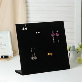 Подставка под серьги 60 пар, 6 рядов, 33*10*30 см, цвет чёрный