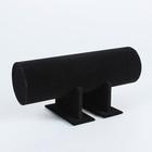 Подставка под ободки 36*17,5*16,5 см, d=11, цвет чёрный