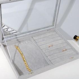 Подставка для украшений 7 рядов, 10 крючков, со стеклянной крышкой, цвет серый