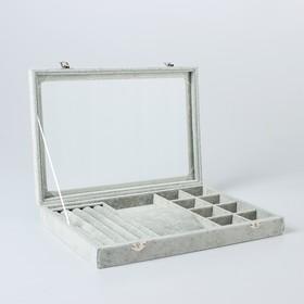 Подставка для украшений 4 ряда, 6 крючков, 8 ячеек, стеклянная крышка, цвет серый