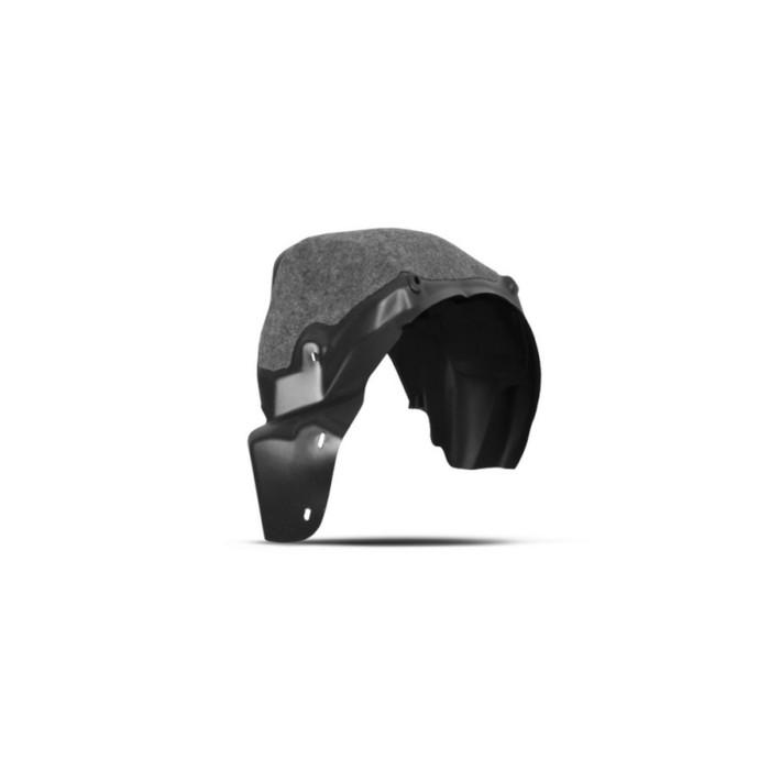 Подкрылок с шумоизоляцией FORD Fiesta, 2015-2016, сед. (задний правый)
