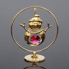Сувенир «Снеговик», в кольце, с хрусталиком Сваровски