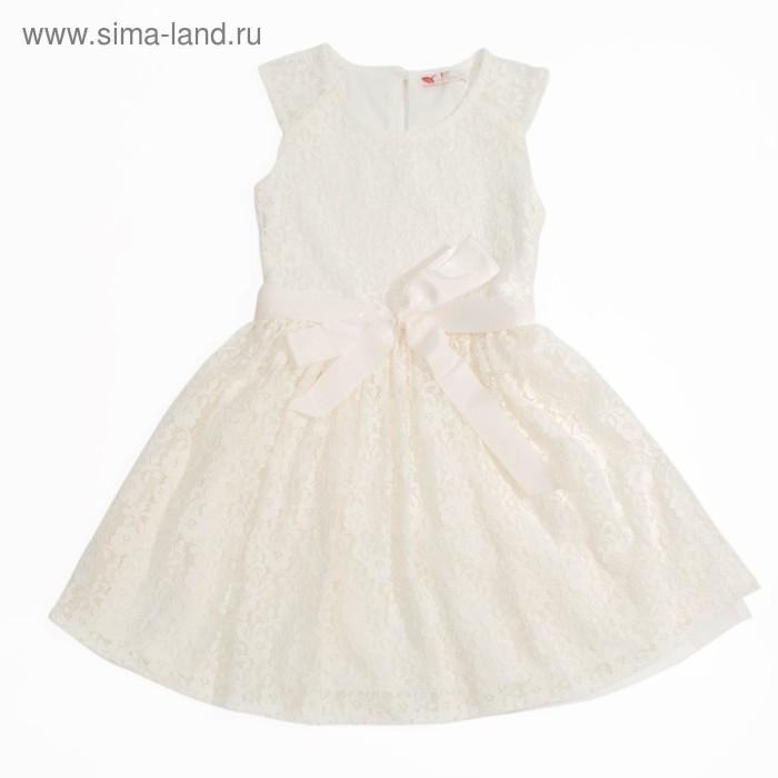 Платье нарядное для девочки, рост 122 см, цвет экрю CAK 61682  2869241