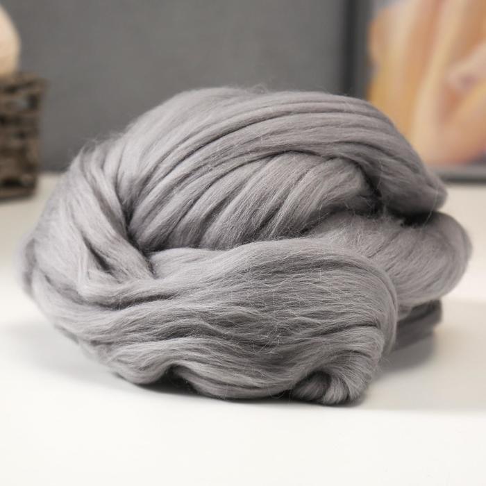 Гребенная лента 100% тонкая мериносовая шерсть 100гр (0431, серый)