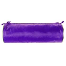 Пенал мягкий, тубус, 65 х 210 мм, ПТ-05, фиолетовый