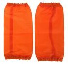 Нарукавники для труда 250*120 мм, Оранжевые