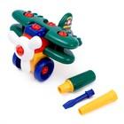 Конструктор для малышей «Самолёт», 28 деталей - фото 105783004