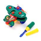 Конструктор для малышей «Самолёт», 28 деталей - фото 105783006