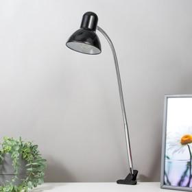Настольная лампа 1x60W E27 черная (на прищепке) 11x9x70см