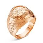 """Кольцо позолота """"Перстень"""" спаси и сохрани, 19 размер"""