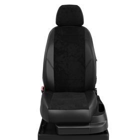 Авточехлы для Skoda Fabia 2 с 2008-н.в. седан, хэтчбек, универсал (кроме усиленной поддержки) Задние спинка и сиденье 40 на 60, 4-подголовника, алькантара, чёрная