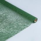 """Сизаль """"Паутинка"""", темно-зеленый, 50 см х 5 м"""
