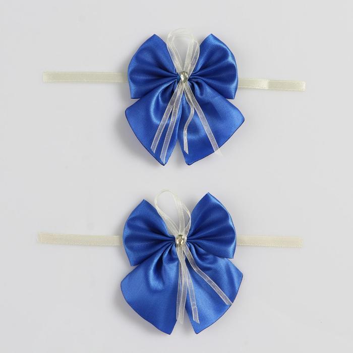 Бант-бабочка свадебный для декора атласный 2шт синий