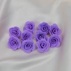 Бант-цветок свадебный для  декора  из фоамирана ручной работы диаметр 3 см (10 шт) сиреневый