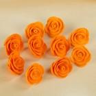 Бант-цветок свадебный для  декора  из фоамирана ручной работы диаметр 3 см (10 шт) оранжевый