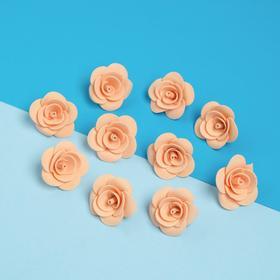 """Набор цветов для  декора """"Роза"""", из фоамирана, D= 3 см, 10 шт, персик"""