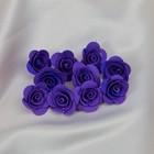 """Набор цветов для  декора """"Роза"""", из фоамирана, D= 3 см, 10 шт, фиолетовый"""