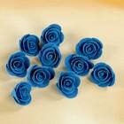 Бант-цветок свадебный для  декора  из фоамирана ручной работы диаметр 3 см (10 шт) синий