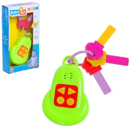 "Musical toy ""Keychain"", sound effects, MIX"