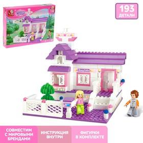 Конструктор «Розовая мечта: домик», 193 детали
