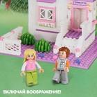 Конструктор «Розовая мечта: домик», 193 детали - фото 106525444