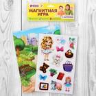 """Магнитная игра обучающая """"Домик принцессы"""" + набор магнитов, двустороннее поле"""