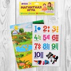 """Магнитная игра обучающая """"Учим цифры"""" + набор магнитов, двустороннее поле"""