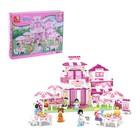 Конструктор «Розовая мечта: домик», 306 деталей - фото 5691598