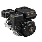 Двигатель CARVER 168FL, бенз., 4-такт., одноцилиндр., 5.5л.с., вых.вал S-type d=20 мм