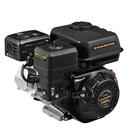 Двигатель CARVER 170FL, бенз., 4-такт., одноцилиндр., 7л.с., вых.вал S-type d=20 мм