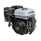 Двигатель ZONGSHEN ZS170FE, 4Т, бенз., 5.14 кВт/7 л.с., 208 см3, d=20 мм, эл. старт