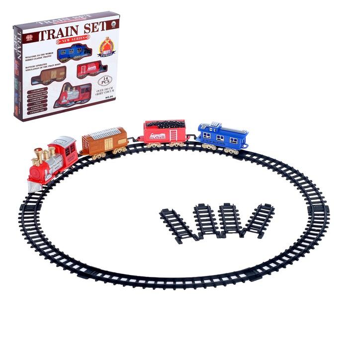 Железная дорога «Грузовой локомотив», работает от батареек