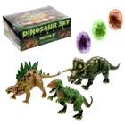 """The designer egg """"Dinosaur"""", 6 kinds MIX"""