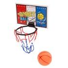 Баскетбольный набор Magic, с мячом, МИКС
