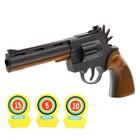 """Пистолет """"Ковбой"""", стреляет резиночками"""