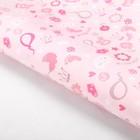 """Бумага упаковочная глянцевая """"Маленькая принцесса"""", 70 х 100 см"""