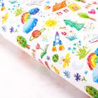 Бумага упаковочная глянцевая «Детские рисунки», 70 х 100 см
