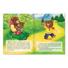 Набор лучших сказок для детей, 12 шт. - фото 105673432