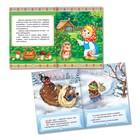 Набор лучших сказок для детей, 12 шт. - фото 105673434