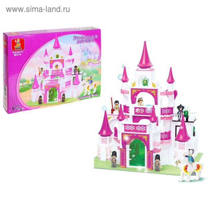 """Конструктор Розовая мечта """"Замок принцессы"""", 508 деталей"""