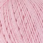 Розовый 0901