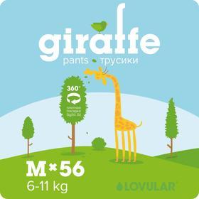 Подгузники-трусики «Lovular» Giraffe, 6-10 кг, 56 шт