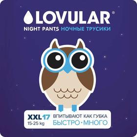 Подгузники-трусики ночные «Lovular», 15-25 кг, 17 шт