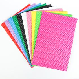 Набор «Пенка волны», формат А4, 10 листов, 10 цветов, толщина 2 мм