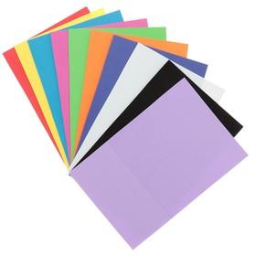 Набор «Пенка», формат А4, 10 листов, 10 цветов, толщина 2 мм