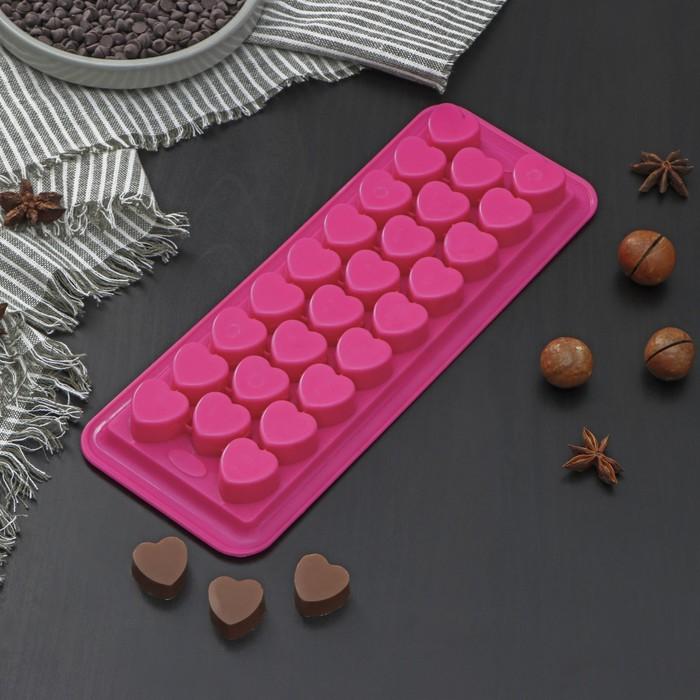 Форма для льда и шоколада «Сердечки», 26 ячеек, цвета МИКС