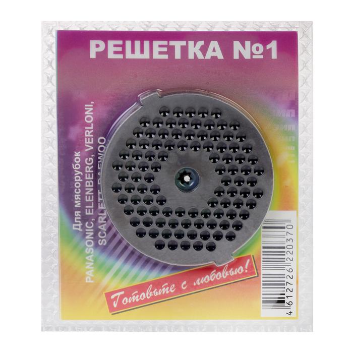 Решетка для мясорубок Panasonic, Elenberg, Scarlet, Verloni, Daewoo, 3 мм