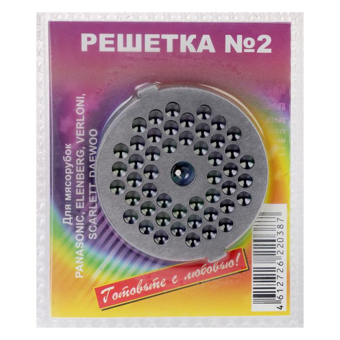 Решетка для мясорубок Panasonic, Elenberg, Scarlet, Verloni, Daewoo, 4,5 мм