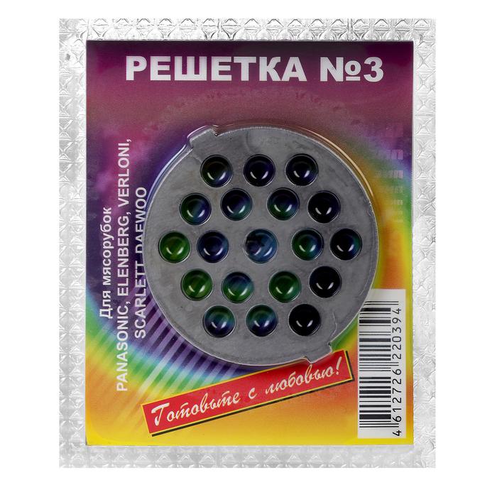 Решетка для мясорубок Panasonic, Elenberg, Scarlet, Verloni, Daewoo, 7 мм